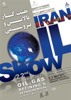 The 22nd Iran International Oil, Gas, Refining and Petrochemical